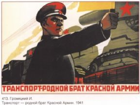 Vintage Russian poster - Red Army soldier and Tanks